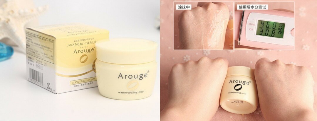 Mặt nạ ngủ Arouge Watery Sealing Mask