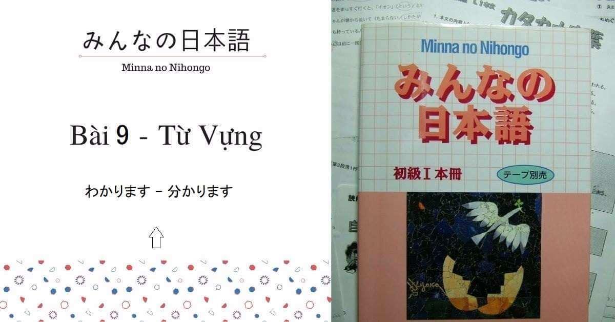 Minna no Nihongo bài 9 : Từ Vựng